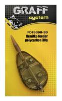 Krmítko feeder polycarbon 30g    Graffishing